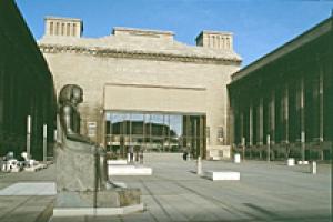 Babylon. Mythos und Wirklichkeit, 26. Juni bis 5. Oktober im Pergamonmuseum