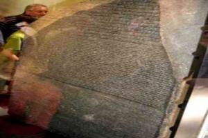 مصر تطالب المتحف البريطانى بإعادة حجر رشيد