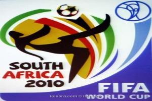 1,02 مليون سائح في كأس العالم 2010