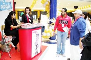 المؤتمر السنوي للشركات السياحية الألمانية في مصر