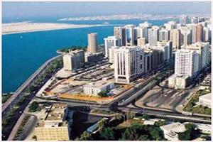 أبوظبي : مؤتمر معهد السفر والسياحة البريطاني