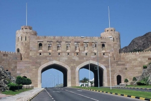 Oman eyes 12 million tourists by 2020