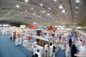 تركيا تشارك في معرض الرياض للسفر والسياحة