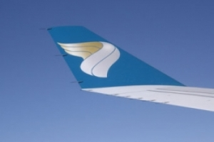 Oman Air launches new holidays brand
