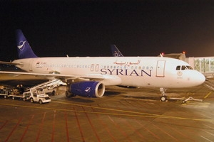 Syrian Arab Airlines has received the second French aircraft
