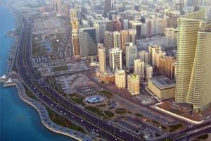 أبوظبى : قمة السياحة العالمية أبريل 2013
