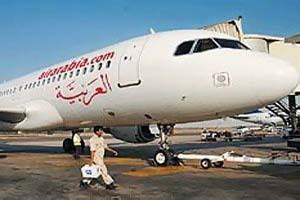 'العربية للطيران' رحلات من الشارقة إلى صلالة
