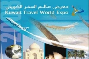 انطلاق معرض عالم السفر 2012 بالكويت
