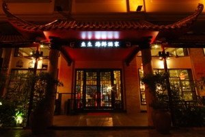 Almond Hotel The ideal Hotel for Your Visit to Phnom Penh in Cambodia