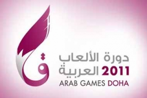 Countdown for Doha Arab Games begins