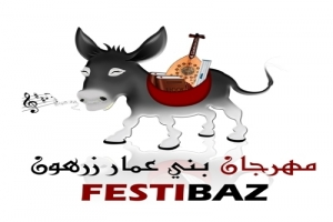 الدورة 10 لمهرجان بني عمار زرهون بالمغرب  13-15 يوليوز 2012