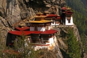 Bhutan opens US tourism office