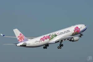 China Airlines se développe vers le Japon