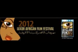 المهرجان الأول للسينما الإفريقية في الأقصر
