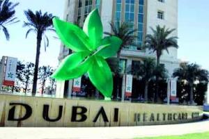 مدينة دبي، تطلق دليلا للسياحة العلاجية