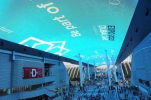 20 مليون زائر للإمارات في 'إكسبو 2020'