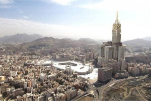 The Makkah Clock Royal Tower, a Fairmont Hotel, opened its doors in November