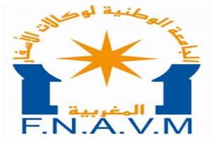Le marché espagnol représente un grand potentiel pour le tourisme marocain (FNAVM)