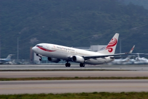 Hong Kong Airlines proposera des vols �100% affaires�