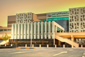 الإمارات للسياحة العلاجية.. أيضاً