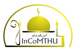 The 5th International Conference on Muslim Tourism, Haj & Umrah (InCoMTHU 2011
