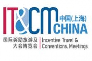 Successful IT&CM China 2012 Attracts Early Bird Registration For Next Year's Event