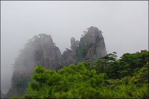 إدراج جبل هوانغشان الصيني ضمن المناطق التجريبية...