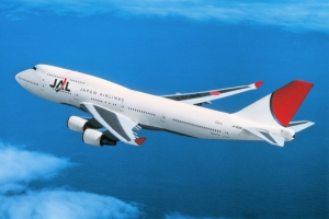 Japan Airlines fait des promos sur sa Premium