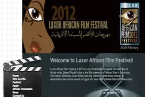 مهرجان الأقصر للأفلام الأفريقية في فبراير