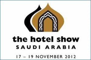 انطلاق المعرض السعودي للفنادق في نوفمبر القادم بجدة