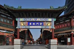 المعرض الصيني لصناعة السياحة 2012 في تيانجين