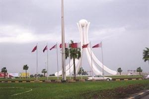 المنامة عاصمة للسياحة العربية