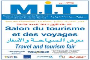 """Le Salon du tourisme tunisien """"MIT2012"""", du 25 au 28 avril au Kram"""