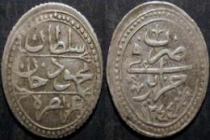 قطعة نقدية تعود إلى عهد الأمير عبد القادر