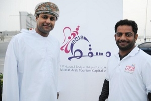 Oman's Ministry of Tourism backs official entry to sailing regatta