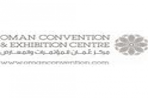 OMAN CONVENTION & EXHIBITION CENTRE TO DEBUT AT GIBTM 2012