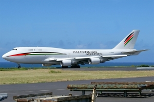 Palestinian Airlines reprend ses vols