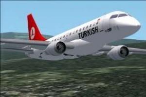 رحلات مباشرة من تركيا إلى مدينة أربيل