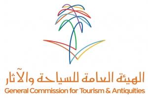 السعودية تفوز بجائزة أفلام السياحة