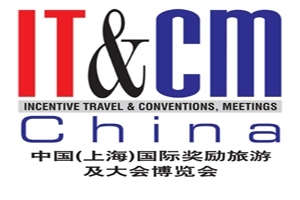 Keynote Session by ICCA CEO, Martin Sirk, Proves Huge Draw For IT&CM China 2012 Delegates