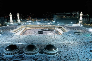 Haram expansion project hailed