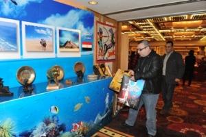 مصر تشارك في 'يوم التآلف' الأول السياحة