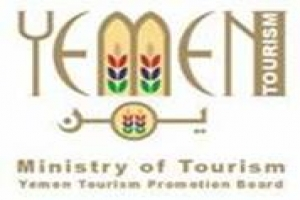 The Reel Yemen Revealed in New Yemen Tourism Advert